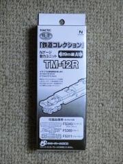 鉄コレ動力・TM12R