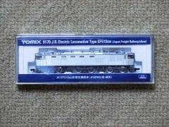9170・EF510(銀色 貨物仕様)