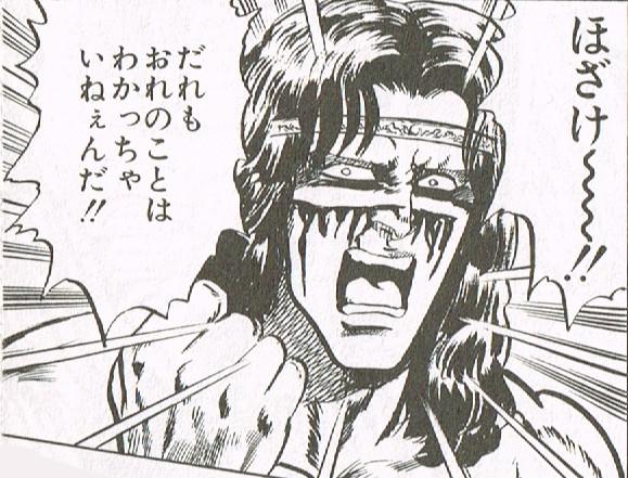 tensaiamiba-e1457870643396.jpg