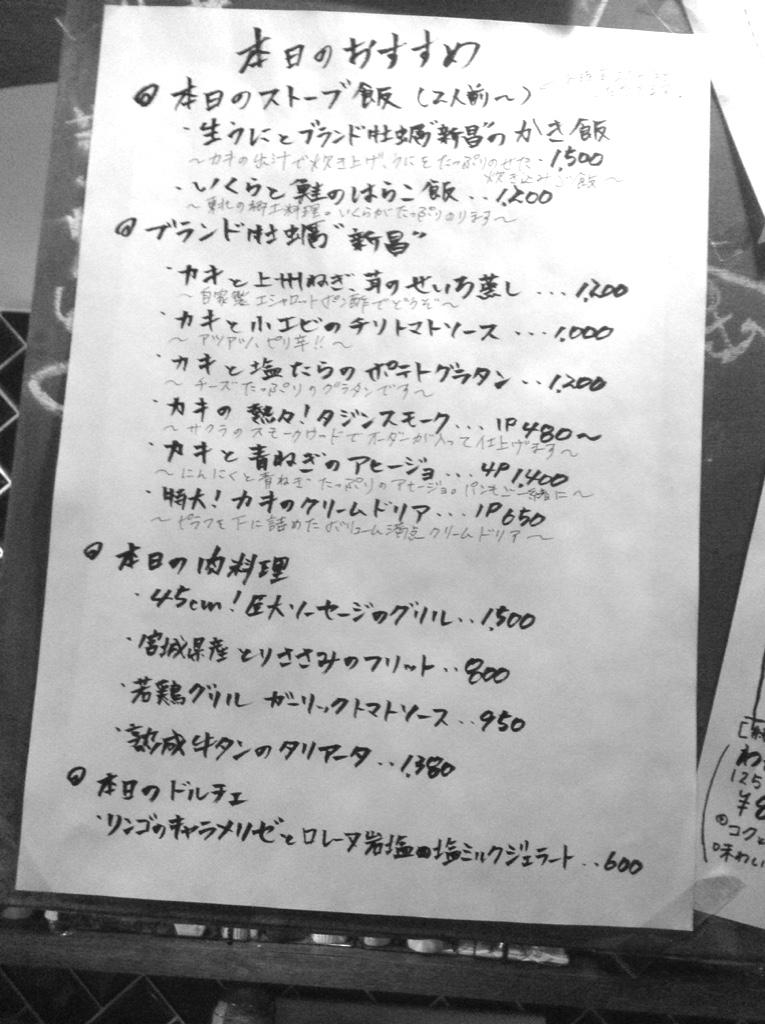 fc2blog_20170112151248a0c.jpg