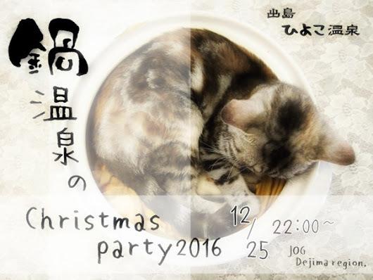 20161219_06.jpg