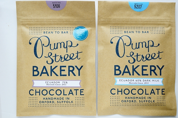 【Pump Street BAKERY】エクアドル75%/エクアドルダークミルク60%