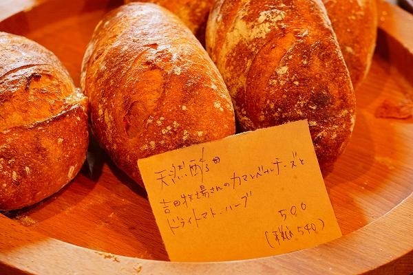 【生瀬ヒュッテ】2017年1月のパン