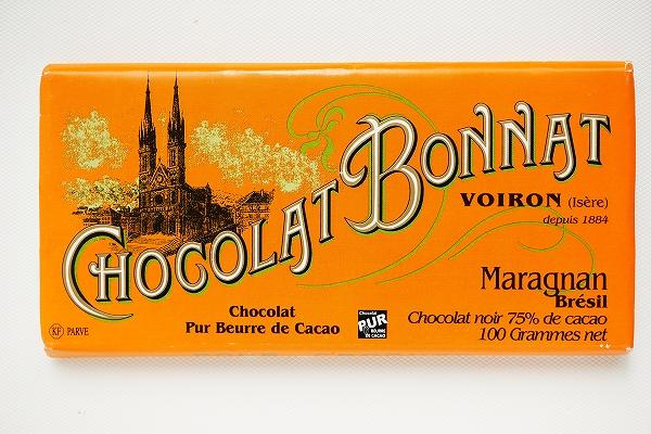 【BONNAT】Maragnan