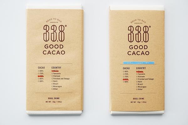 【GOOD CACAO】ガーナ70% ガーナミルク65%