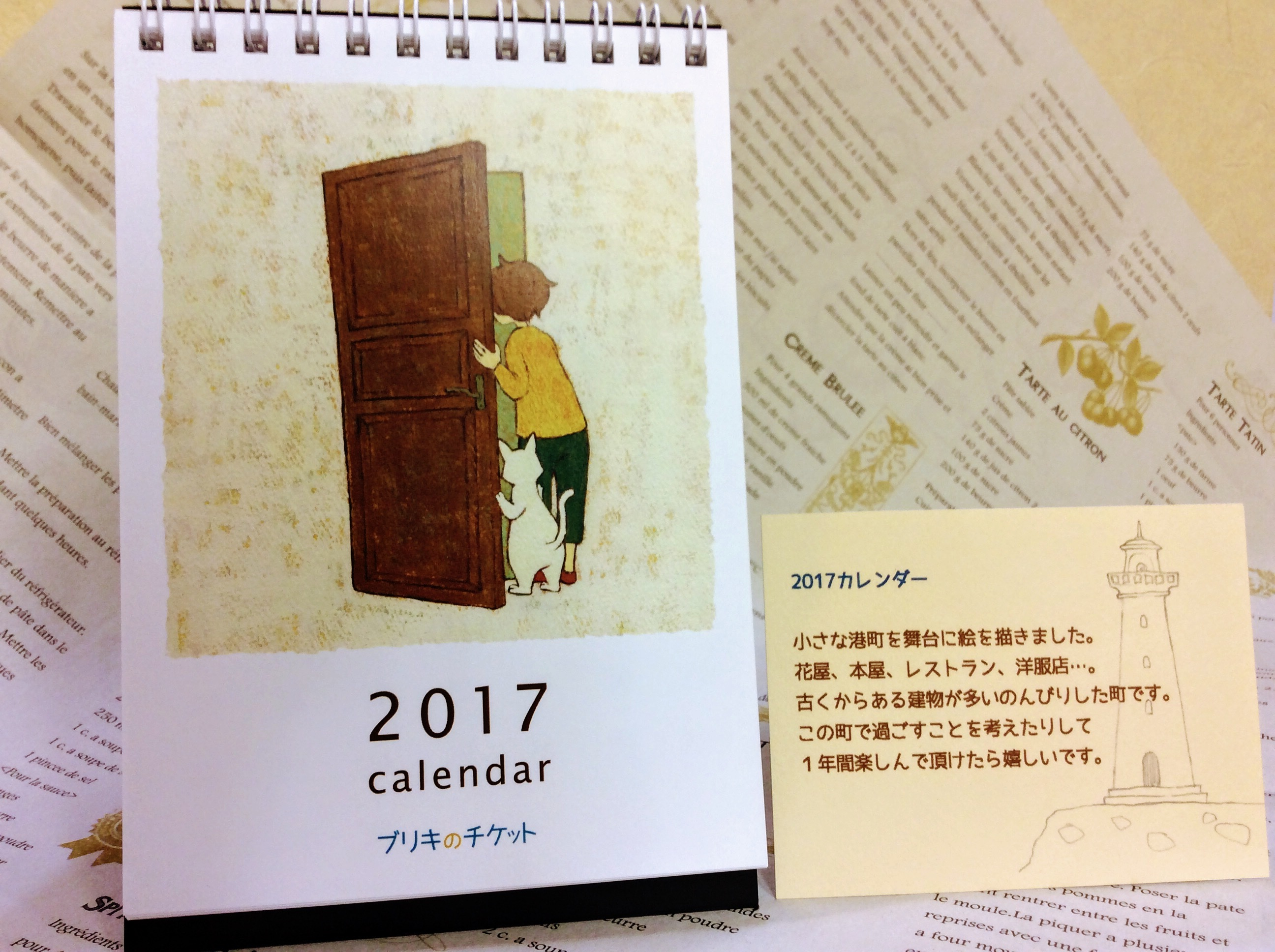 20161117181548782.jpg