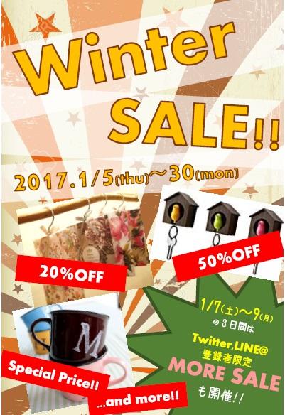 2016AWsale.jpg