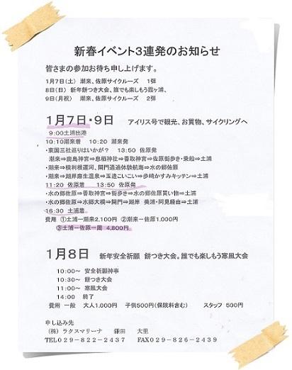 IMG_20170101_0002.jpg
