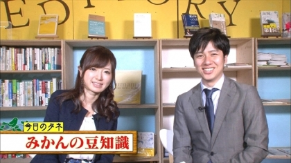 161110朝ダネ 紺野あさ美 (1)