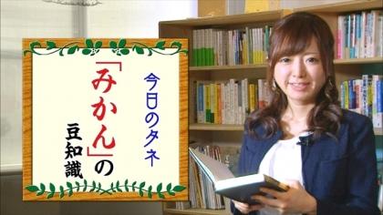 161110朝ダネ 紺野あさ美 (5)