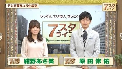 161111 7スタライブ 紺野あさ美 (3)