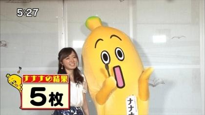 161120 7コレ ふりかけ 紺野あさ美 (1)