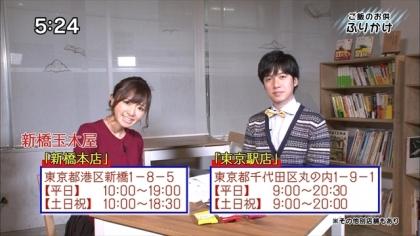 161120 7コレ ふりかけ 紺野あさ美 (4)