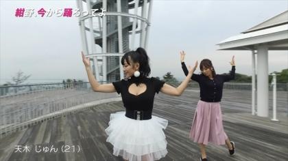 161120 紺野、今から踊るってよ 紺野あさ美 (4)