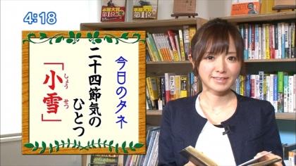 161122朝ダネ 紺野あさ美 (4)