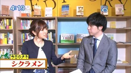 161129 朝ダネ 紺野あさ美 (2)
