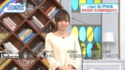 161201なないろ日和 紺野あさ美 (2)
