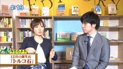 161202朝ダネ トルコ石 紺野あさ美 (2)