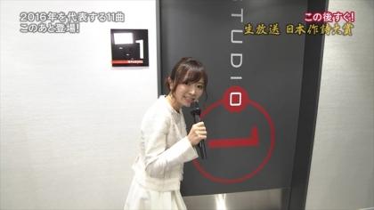 161201作詩大賞 紺野あさ美 (8)