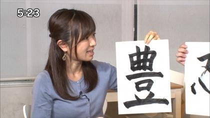 161204 7コレ 漢字の日 紺野あさ美 (5)