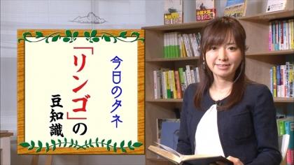 161205朝ダネ 紺野あさ美 (4)