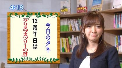 161207朝ダネ 紺野あさ美 (5)