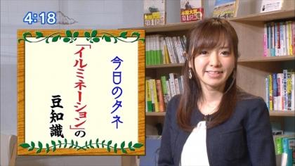 161209朝ダネ 紺野あさ美 (6)