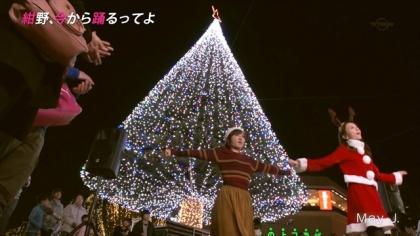 161211紺野、今から踊るってよ 紺野あさ美 (5)