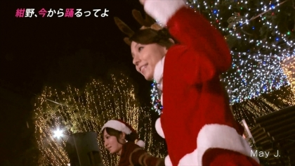 161211紺野、今から踊るってよ 紺野あさ美 (4)