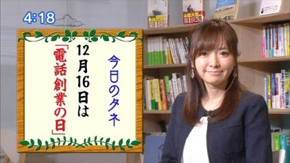 161216 朝ダネ 紺野あさ美 (3)