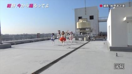 161218紺野、今から踊るってよ 紺野あさ美 (9)