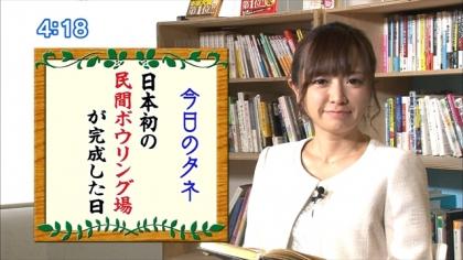 161220朝ダネ 紺野あさ美 (4)