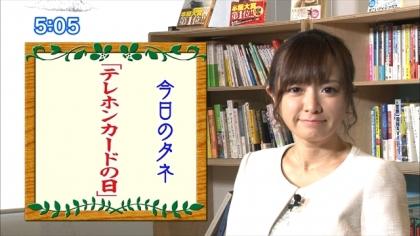 161223朝ダネ 紺野あさ美 (4)