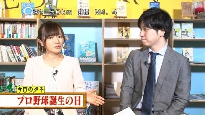 161226朝ダネ プロ野球誕生の日 紺野あさ美 (2)