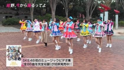 161225 紺野、今から踊るってよ (1)