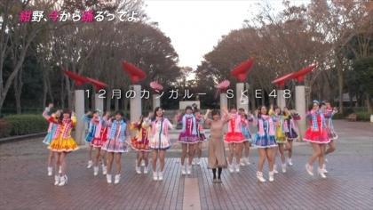 161225 紺野、今から踊るってよ (5)