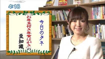 161227 朝ダネ 紺野あさ美 (3)