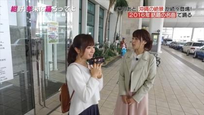 161230 稲村亜美 紺野あさ美 (9)