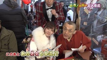 170102新春寄席 紺野あさ美 (4)