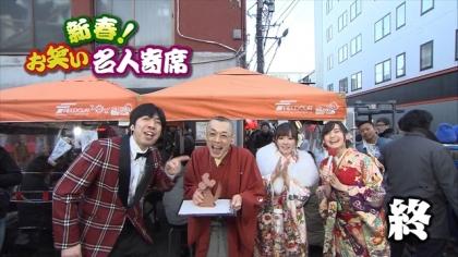 170102新春寄席 紺野あさ美 (1)
