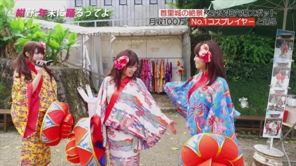 年末に踊るってよ えなこ ポケモン (4)