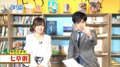 170106朝ダネ 七草粥 紺野あさ美 (1)