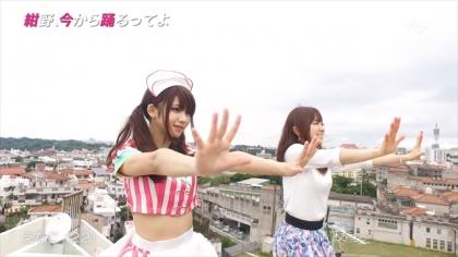 170108 紺野、今から踊るってよ (3)