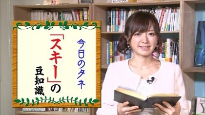 170112朝ダネ スキー 紺野あさ美 (4)