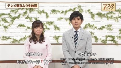 170113 7スタライブ 紺野あさ美 (1)