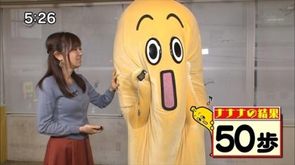 170115 7コレ 紺野あさ美 (1)