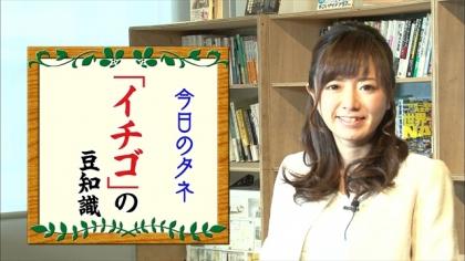 170116朝ダネ イチゴ 紺野あさ美 (4)