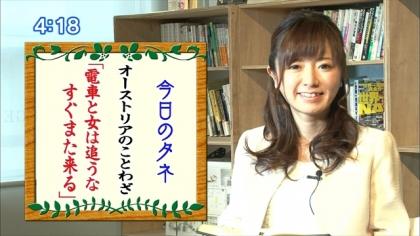 170118朝ダネ 紺野あさ美 (5)