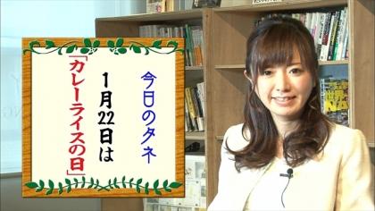 170122 朝ダネ カレーライスの日 紺野あさ美 (5)