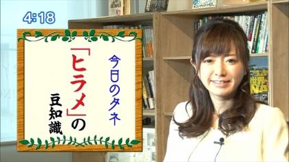 170124朝ダネ ヒラメ 紺野あさ美 (3)